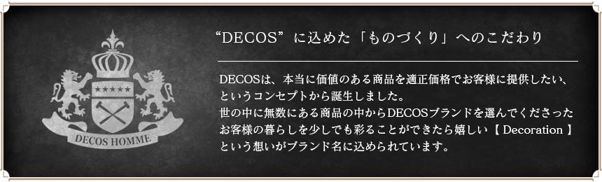 DECOS